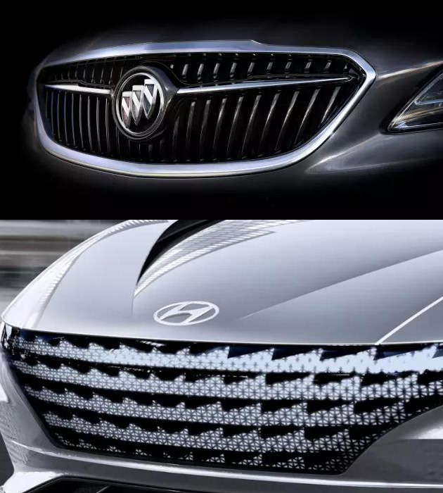 Car Front Grille